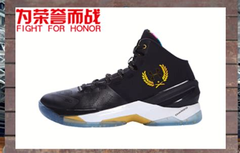 Uncle Martian Steph Curry Sneakers   Sole Collector