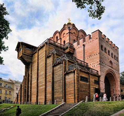 The Golden Gate of Kiev | Stitched Panorama, 2 photos
