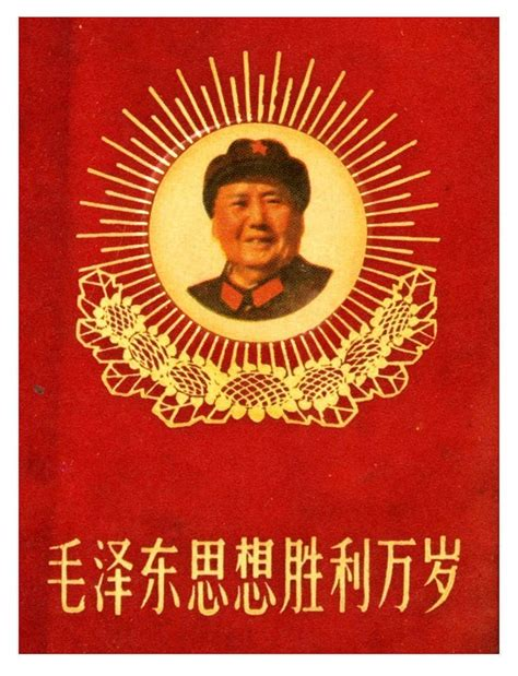 mao red book - Google Search | What in the world