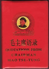 NEW SUB-BLOG: WISDOM OF AGES AND SAGES: CHAIRMAN MAO TSE